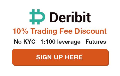 deribit-deal